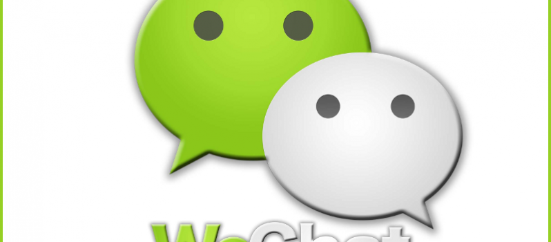 WeChat-Application